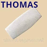 Фильтр выходной Thomas 195187 микро МКА для пылесоса