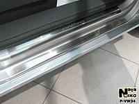 Volkswagen Touran 2010+ гг. Накладки на пороги Натанико (4 шт, нерж) Стандарт - лента Lohmann, 0.5мм