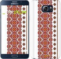 "Чехол на Samsung Galaxy Note 5 N920C Вышиванка 13 ""580u-127"""