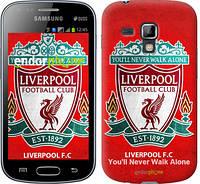 """Чехол на Samsung Galaxy Young S6310 / S6312 Ливерпуль """"2561u-252"""""""