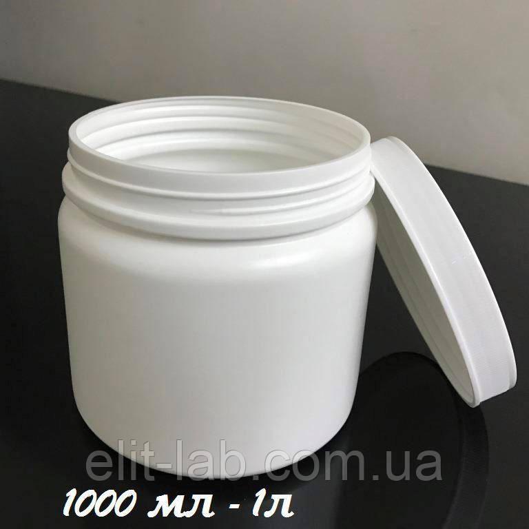 Банка белая 1000 мл (1 л ) + крышка SC 1000/ 115