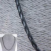Шнурок плетённая кожа,50см