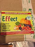Биофунгицид Effect, 20г (оригинал)