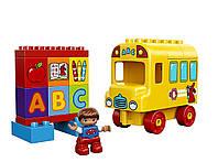 LEGO DUPLO Мой первый автобус My First 10603 Bus Building Kit