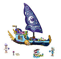 LEGO Elves Приключенческий корабль Наиды Naidas Epic Adventure Ship 41073