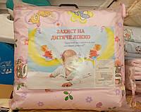 Защита для детской кроватки Розовая Звери