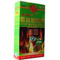 Капсулы для похудения Сверх сжигатель Жира Бомба зеленая № 36
