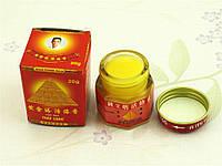 Вьетнамский бальзам Золотая Пирамида 20г (от боли) (без коробки)