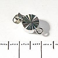 [17 мм] Замок для бус, браслетов с фиксатором круглый