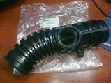 Патрубок воздушного фильтра Эванда 2,0 GM 9638721, фото 2