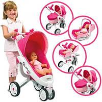 Smoby Коляска для кукол 4 в 1 Maxi Cosi & Quinny 550389