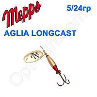 Блесна Mepps AGLIA LONGCAST zlota gold 5/24g