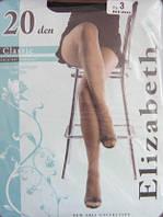 Колготки ELIZABETH 20 den. Черные. Размер 3
