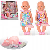 Zapf Baby born Интерактивный пупс в голубом цветастом платье BB 8009-438