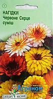 "Семена цветов Календула Красное сердце смесь, однолетнее 0,5 г, "" Елітсортнасіння"",  Украина"