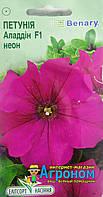 """Семена цветов Петуния гибридная Аладин F1 неон, однолетнее 5 шт, """" Елітсортнасіння"""",  Украина"""