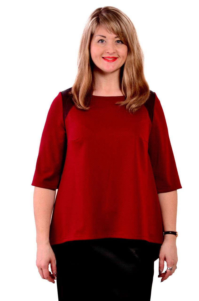 Свитшот  бордо марсала  лонгслив блуза женская , Бл 013-2 .
