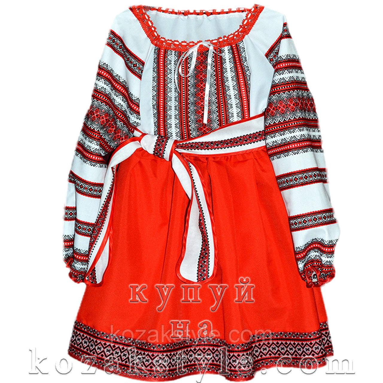"""Український костюм """"Орнамент"""" 1-10 років"""