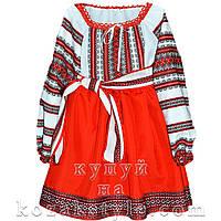 """Український костюм """"Орнамент"""" 1-10 років, фото 1"""