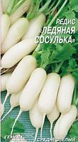"""Семена редиса оптом """"Ледяная сосулька"""" 100 грамм купить оптом от производителя в Украине 7 километр"""
