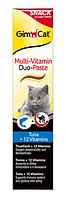 GimCat Multi-Витамин Duo - мультивитаминная паста из тунца для кошек 200г (421117)