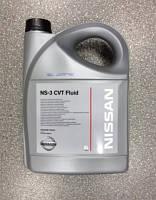 Nissan CVT NS-3 Fluid Трансмисионное масло