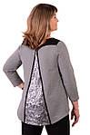 Блуза темно синяя с кружевом женская лонгслив свитшот , Бл 013-3 ., фото 8