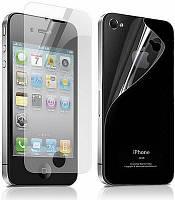 Защитная пленка iPhone 4/4S (передняя и задняя)