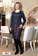 Платье 12-2013 -  синий/розовый: 52,54,56,58