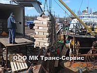 Крымская рыба оптом ХАМСА-АНЧОУС от производителя СРТМ-к ВИНОГРАДНОЕ