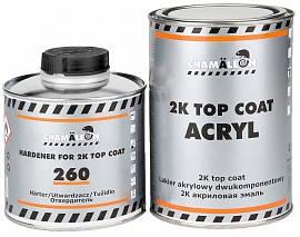 2К Акриловая эмаль 0,8 л.