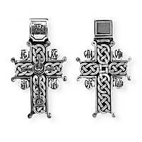 Крест серебряный Голгофский крест. Православный крест 8672-R