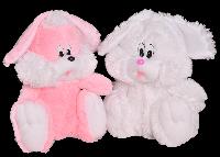 Плюшевая игрушка Зайчик сидячий  55 см, Белый