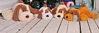 Плюшевая игрушка Собачка Шарик  75 см, Медовый