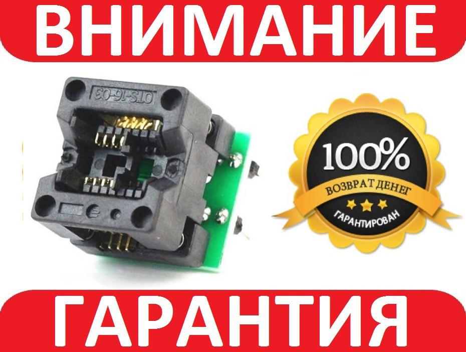 Адаптер к программатору SO8 SOP8 - DIP8 200mil