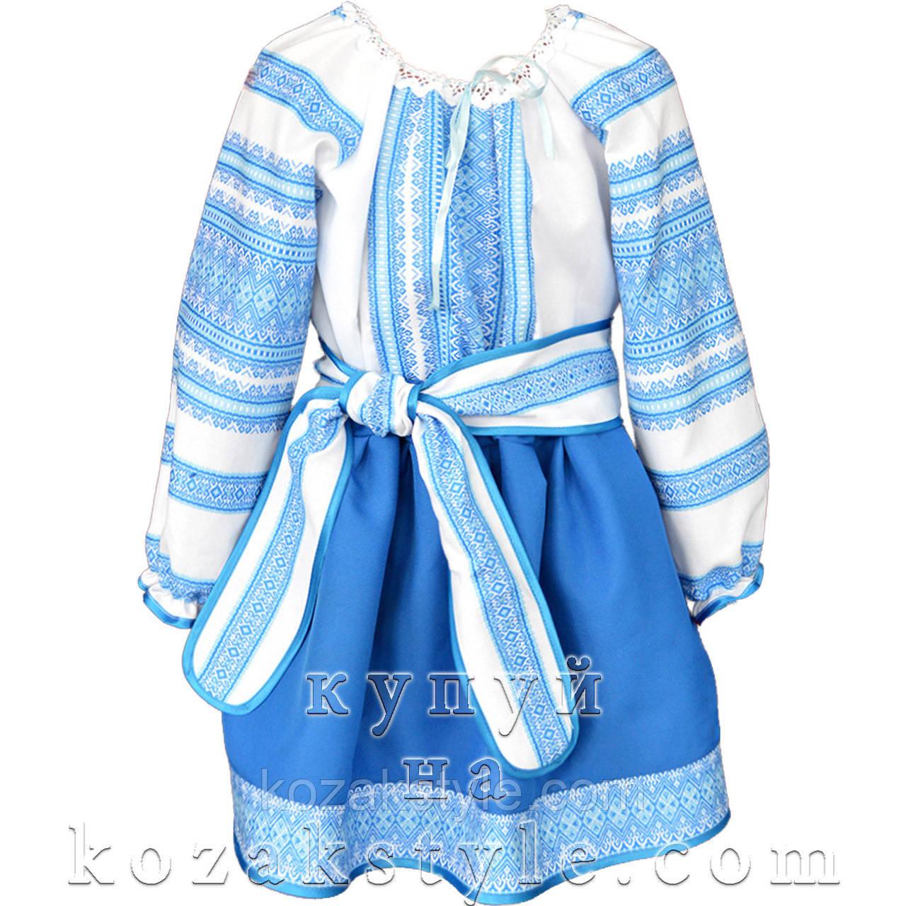 """Український костюм """"Орнамент"""" 1-10 років (блакитний)"""