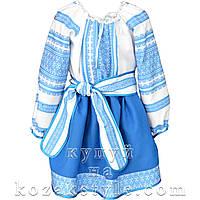 Український костюм з 2-х предметів на дівчинку 1-10 років (блакитний)
