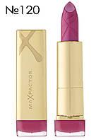 Помада для губ увлажняющая Max Factor  Colour Elixir Lipstick № 120 Icy Rose( розово-сиреневый перламутр)