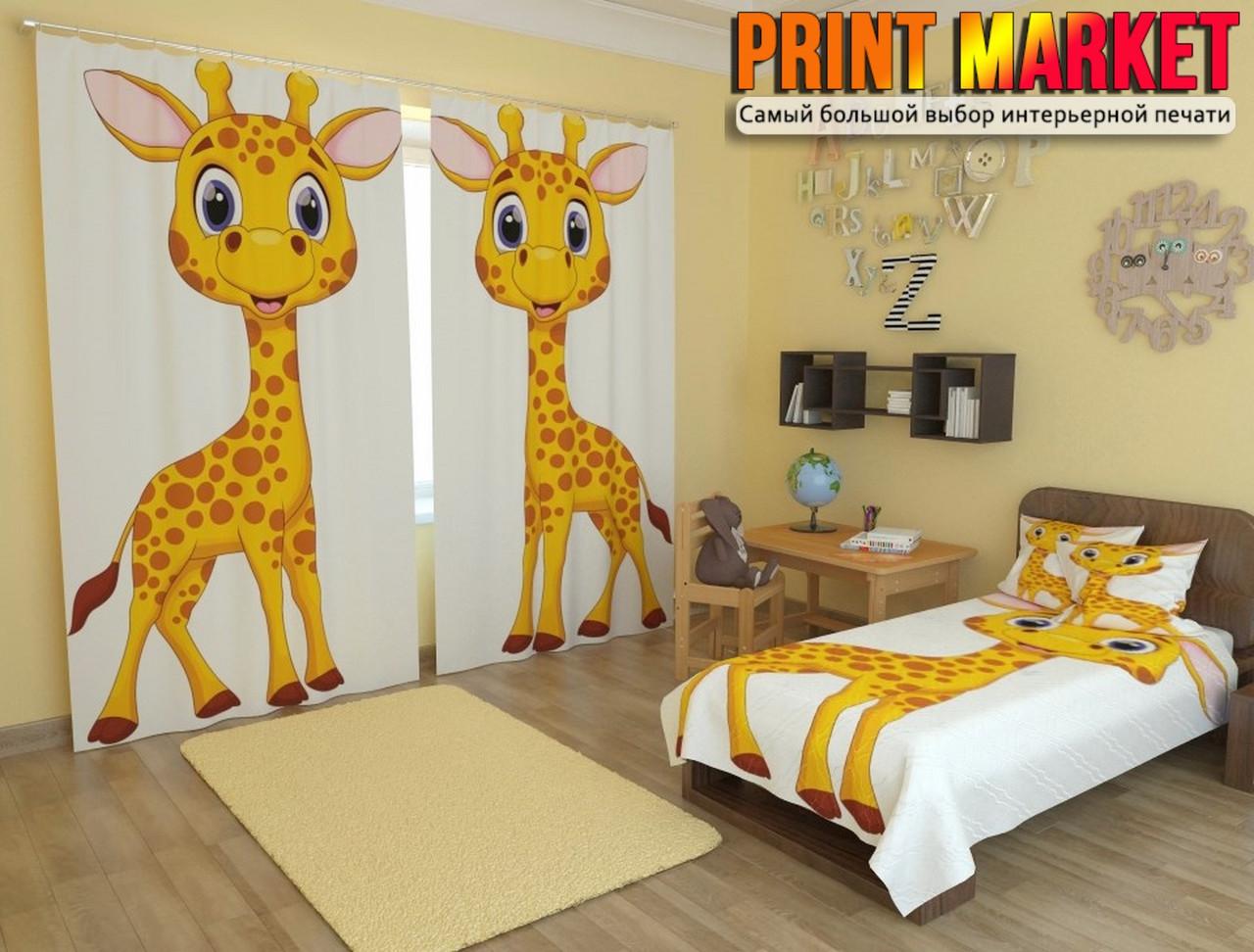 Фотошторы добрый жирафик