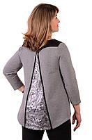 Блуза темно синяя с кружевом  женская лонгслив свитшот , Бл 013-3 . 46, серый жемчужный