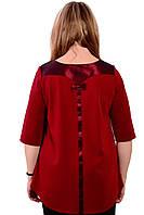 Блуза темно синяя с кружевом  женская лонгслив свитшот , Бл 013-3 . 46, бордо