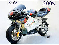 Детский спортивный мотоцикл на  резиновых колесах HL-E 29:500W 36V черный***