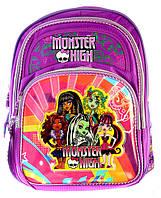 Ранец Рюкзак Disney школьный ортопедический  Monster High 16-2224-1-3