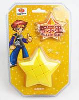 Игрушка-головоломка Звезда Puzzle Star 3x3 желтая, YJ (YJZLX03)