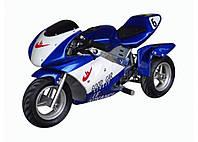 Детский спортивный мотоцикл  бензиновый HL-G69E (49сс)Трайк синий***
