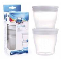 Контейнеры для хранения пищи/ молока Canpol Babies 4 шт.  (180 мл) (12/204)