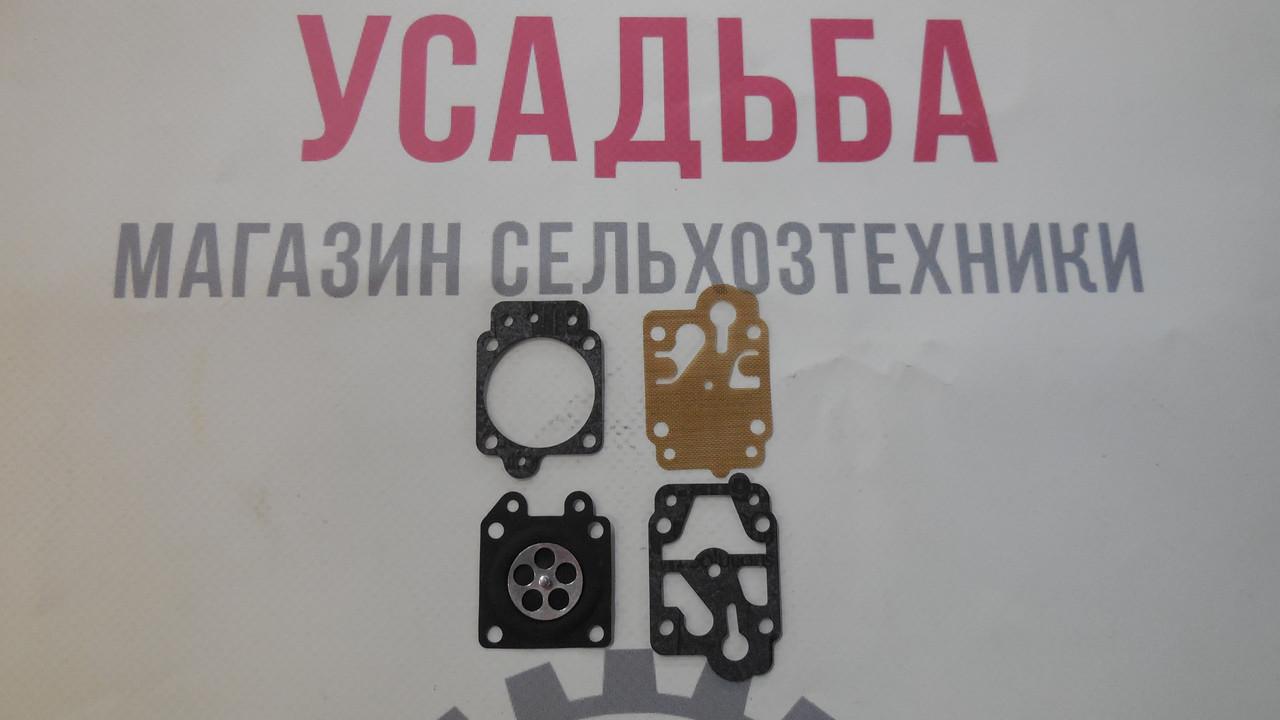 Рем. комплект карбюратора