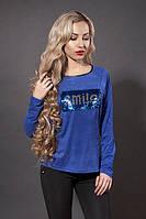 Молодежная женская кофточка синего цвета