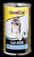 GimCat Cat Milk – замінник молока для кошенят 200 г