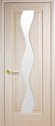Модель Волна стекло сатин межкомнатные двери, Николаев, фото 2
